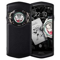 8848 M5 钛金智能手机 尊享版 全网通 8核6G+256G内存 黑色