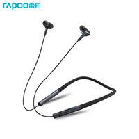 雷柏(RAPOO)XS100蓝牙耳机挂脖 运动耳机 办公家用通话耳机带麦克风 黑色