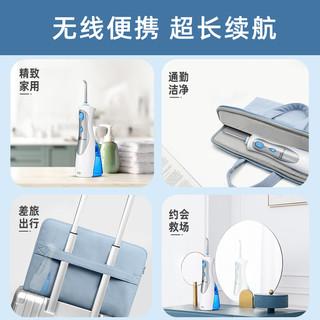 waterpik洁碧水牙线便携式冲牙器家用电动冲洁牙器洁碧洗牙器神器