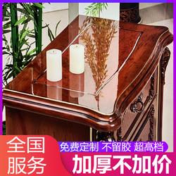 家具贴膜高档家居大理石玻璃茶几实木餐桌面耐高温自粘透明保护膜