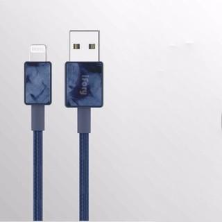 ifory 安福瑞 L01002 MFi认证 苹果数据线 1.8m 海军蓝