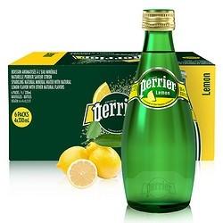 perrier 巴黎水 含气柠檬味气泡水 330ml*24瓶