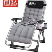 南极人 折叠躺椅午休逍遥椅办公室午休折叠床加厚蜂窝棉垫  168度调节豪华黑色