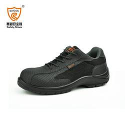 赛固劳保鞋男夏季款工作鞋钢板鞋工地安全鞋 *20件