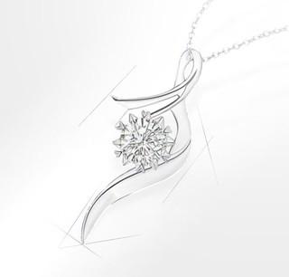 鸣钻国际 ZSDZ002 女士钻石吊坠项链 配银项链