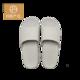 网易严选 家居浴室拖鞋 *4件 27.06元(需用券,合6.77元/件)