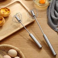 按压式旋转不锈钢打蛋器家用打鸡蛋搅拌器迷你型手持式奶油打发器