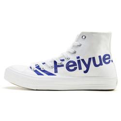 Feiyue/飞跃高帮帆布鞋字母涂鸦潮鞋男女青春潮流时尚街拍板鞋休闲鞋 2078白蓝 42