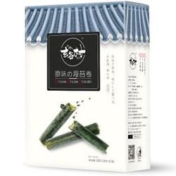 玄谷村 0零添加非油炸 酥香芝麻海苔卷 无添加脆紫菜即食儿童休闲零食小吃18g/盒 +凑单品
