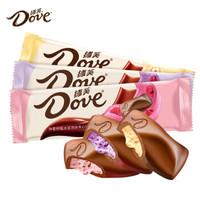 德芙冰淇淋味巧克力41g*6牛奶巧克力排块多口味休闲零食送女友 香草榛子冰淇淋味巧克力41g*6