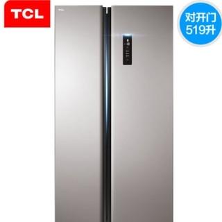TCL BCD-519WEZ50 519升 对开门冰箱