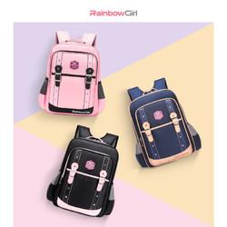 Rainbow Girl/彩虹女孩  小学生  减负轻便  耐脏双肩书包