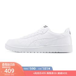ASICS亚瑟士JAPAN S小白鞋男透气休闲鞋低帮板鞋1191A163 *3件