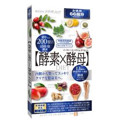 mdc日本酵素酵母 66回 132粒  *3件
