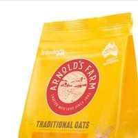 Arnold's farm 澳诺滋农场 纯燕麦片 1kg*3袋