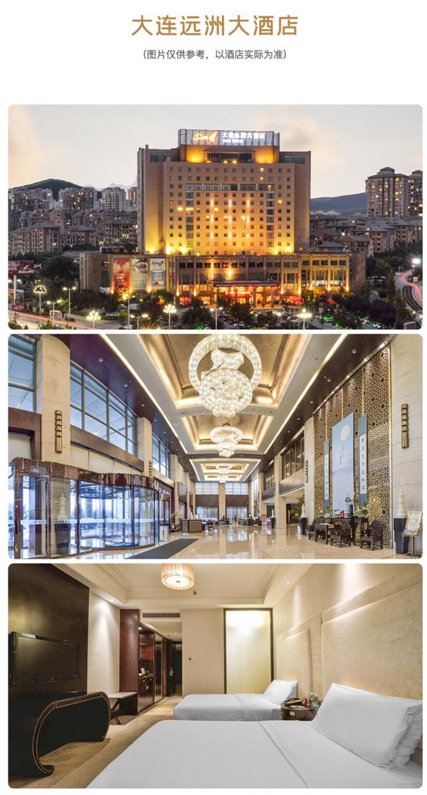 远洲高星酒店10店通用高级房型2晚含双早连住套餐