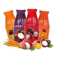 九日泰国进口中秋饮料秋语NFC纯果汁非浓缩还原汁龙眼山竹百香果4