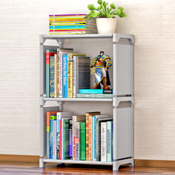 小媳妇简易书架加固书柜现代简约桌上书架置物架自由组合层架 灰色