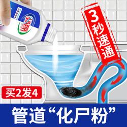 下水道疏通剂堵塞溶解厨房油污厕所马桶管道地漏神器强力家用除臭