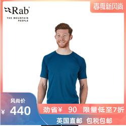 RAB男士RabMerino SSCrew美利奴羊毛混纺T恤QBU-87