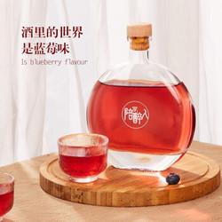 陪醉人蓝莓酒果酒女士甜酒低度酒8度