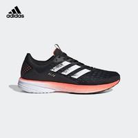 adidas 阿迪达斯 SL20 男款跑鞋