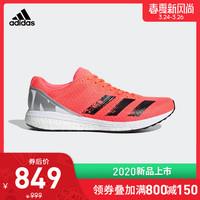 Adidas 阿迪达斯 adizero Boston 8 m 男子跑步运动鞋 EG7893