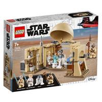 乐高(LEGO)积木 星球大战Star Wars欧比旺的小屋7岁+75270 儿童玩具 男孩女孩生日礼物 3月上新