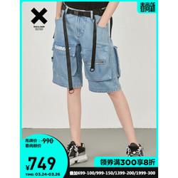 混沌系列 潮牌牛仔短裤夏季宽松休闲情侣款XX92221655 牛仔蓝色 XS