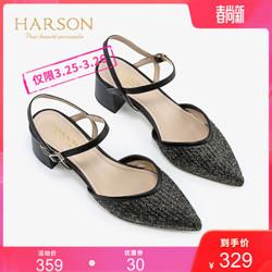哈森 春季单鞋中后空高跟鞋 通勤方跟粗跟一字带尖头凉鞋女HM93405 黑金色 36