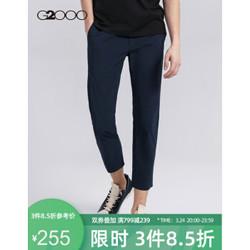 G2000男装弹力韩版休闲裤 夏季新款速干面料蓝色修身直筒裤93152511 深蓝色/78 32/170 *3件
