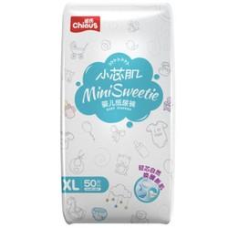 Chiaus 雀氏 小芯肌 婴儿纸尿裤 XL50片 *2件