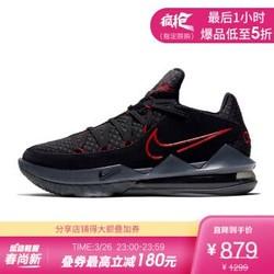 23点到手879:NIKE 2020新品ZOOM AIRLEBRON XVII LOW EP17实战篮球鞋CD5006 CD5006-001 42.5