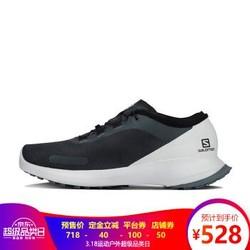 萨洛蒙(Salomon)20春夏新品 男款城市路跑鞋运动鞋 SENSE FEEL 油墨黑409140