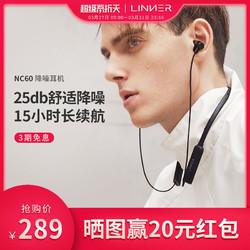 linner聆耳降噪蓝牙耳机无线挂脖式主动降噪运动耳机NC60