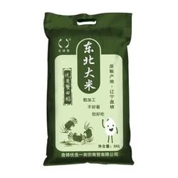 东北盘锦大米10斤装软糯香甜2019年蟹田大米 10斤
