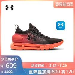 UA HOVR Phantom SE Mall 中性休闲运动鞋-3022425