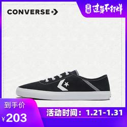 CONVERSE匡威官方 Converse Costa 低帮帆布鞋 563434C