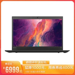 ThinkPad X390 13.3英寸笔记本电脑