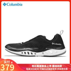 哥伦比亚户外旅行男鞋速干轻便透气涉水溯溪鞋BM4690 *5件
