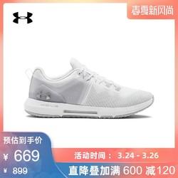 UA HOVR Rise 男子训练运动鞋 Under Armour-3022025
