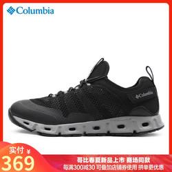 哥伦比亚户外男鞋轻便透气溯溪徒步鞋BM1019 *4件
