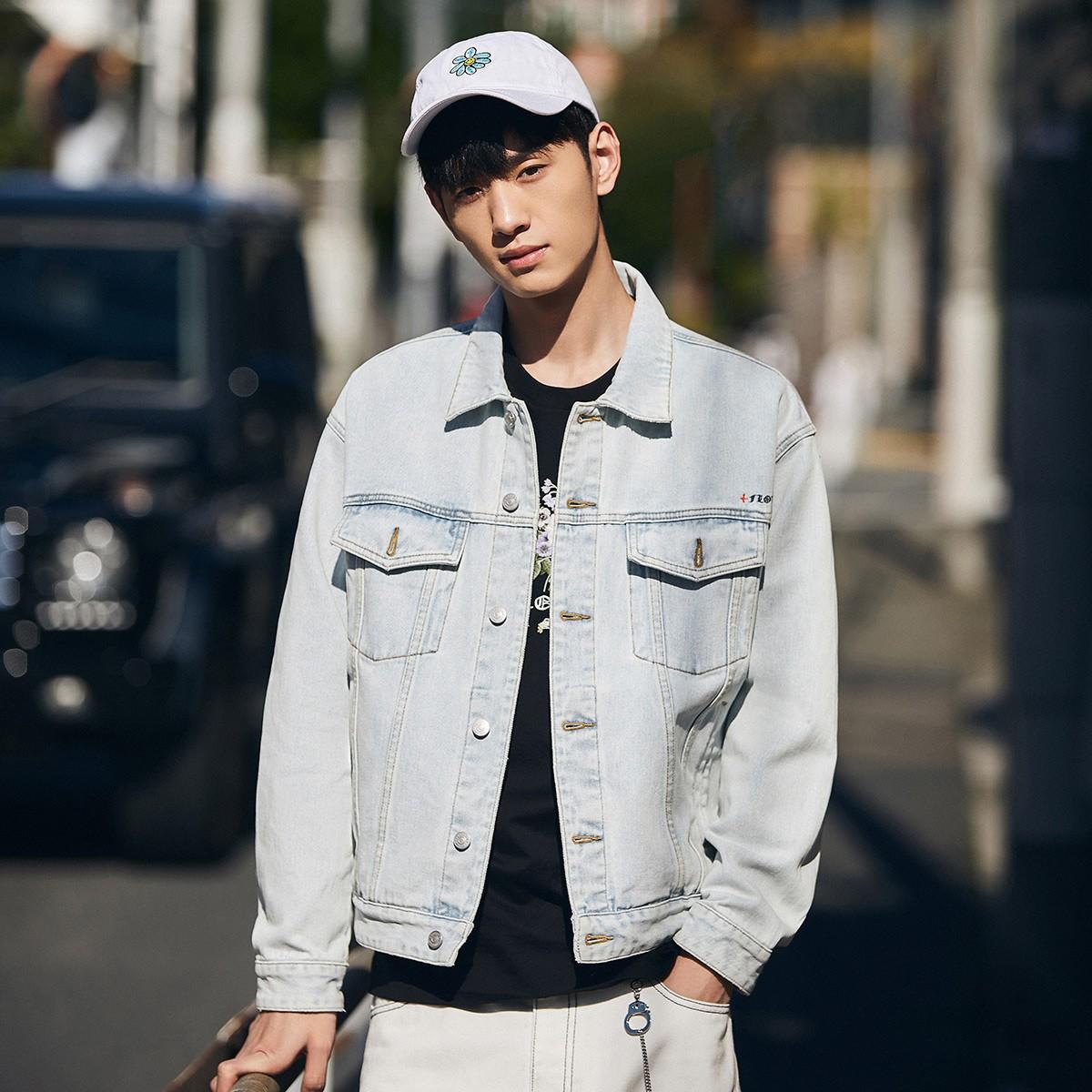 太平鸟风尚男装 BWBJA1116 男士牛仔外套