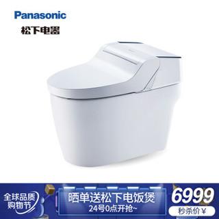 Panasonic 松下 CH2367WSC40 智能马桶坐便器 400坑距