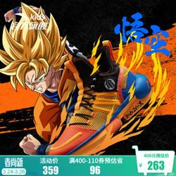 安踏儿童篮球鞋龙珠超联名款黑悟空男童运动鞋子中大童 橙/蓝/黑色-2 40/25cm