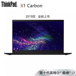 联想ThinkPad X1 Carbon 2019(00CD)14英寸轻薄笔记本电脑(i7-10510U 8G 512SSD FHD)4G版