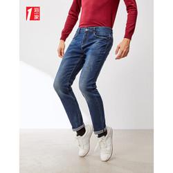 海一家 磨白工艺牛仔裤 *3件