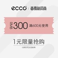 天猫精选 ecco女鞋旗舰店 满600元-300元