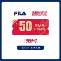 天猫精选 FILA斐乐官方旗舰店