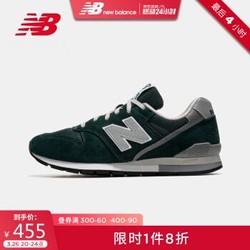 New Balance NB官方男鞋女鞋运动休闲鞋CM996BR 墨绿色 CM996BS 40